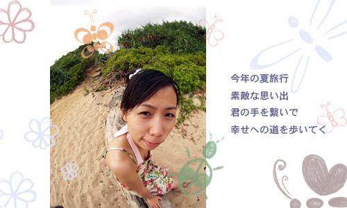 summer08.jpg
