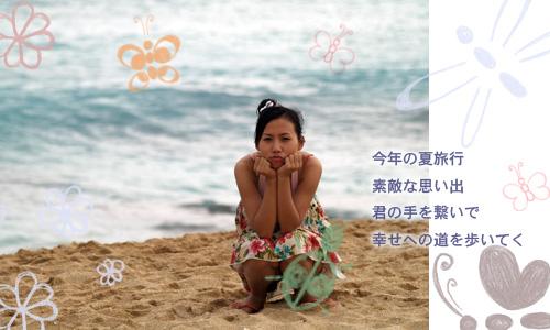 summer09.jpg