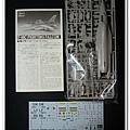 跟水貼紙一張...原本水貼樣式是美軍的塗裝,不過因為幾年前我有到松山基地拍了國軍F-16單載機,所以也是蠻想買個國軍樣式太陽水貼來做到這架上...