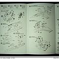 說明書非常簡易,但是也因為太簡易所以要自己多多study些細節的部分...哈哈~至於要追節的細節,我已經跟網拍賣家訂購了座艙儀表版與些許機身的蝕刻片~~(PS:連下一架F-15的蝕刻片也一次訂了!!)