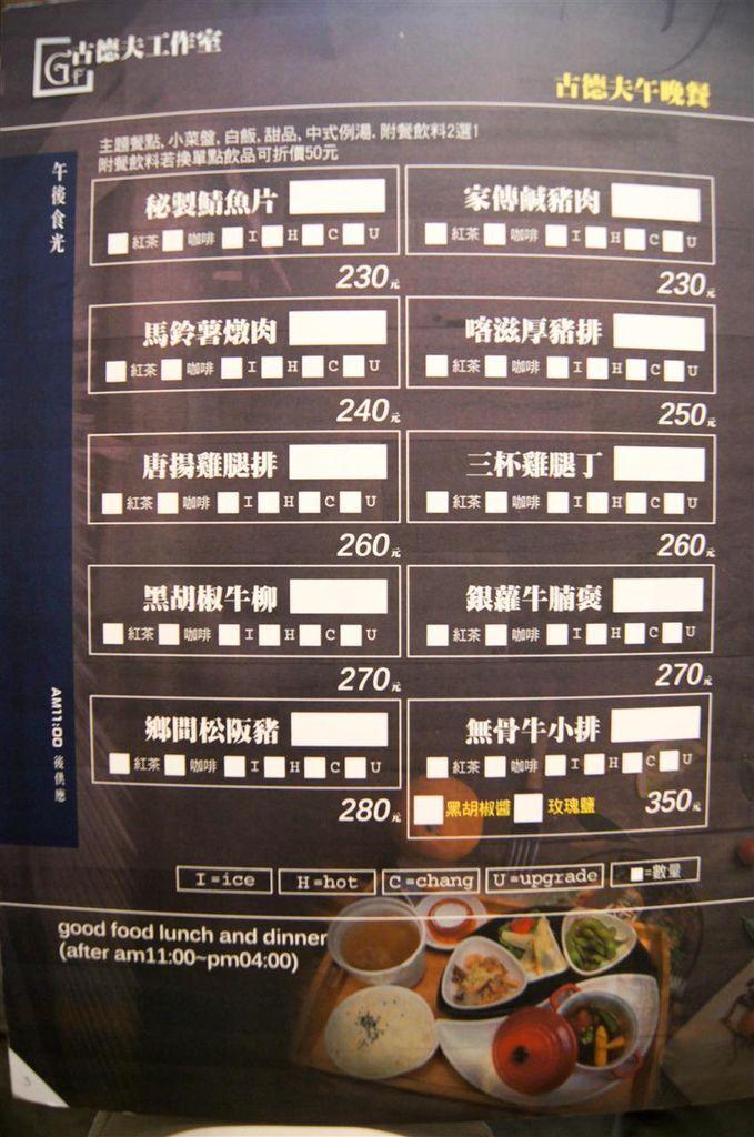 DSC03127-2.jpg