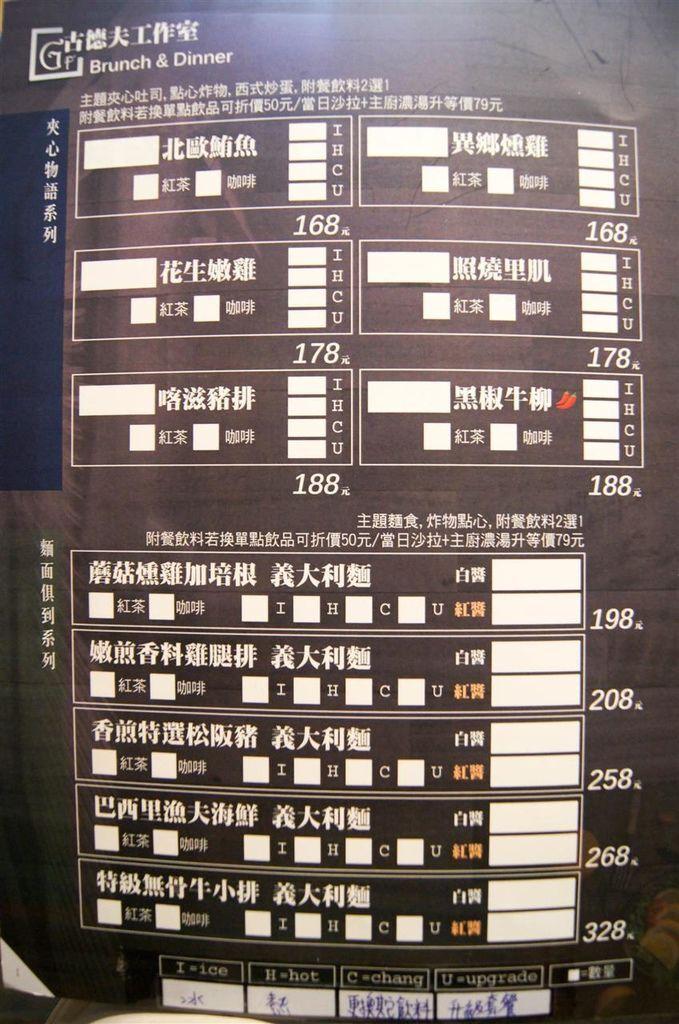 DSC03125-2.jpg