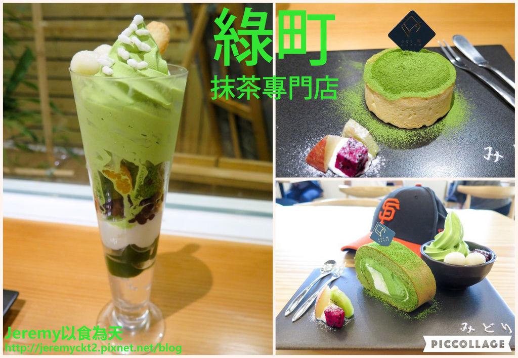 [食記] 台南市甜點冰品懶人包 (2020更新)