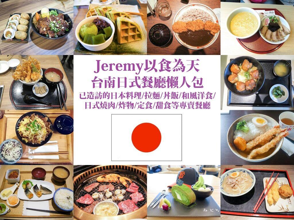 Cover_JPTN_Final.jpg