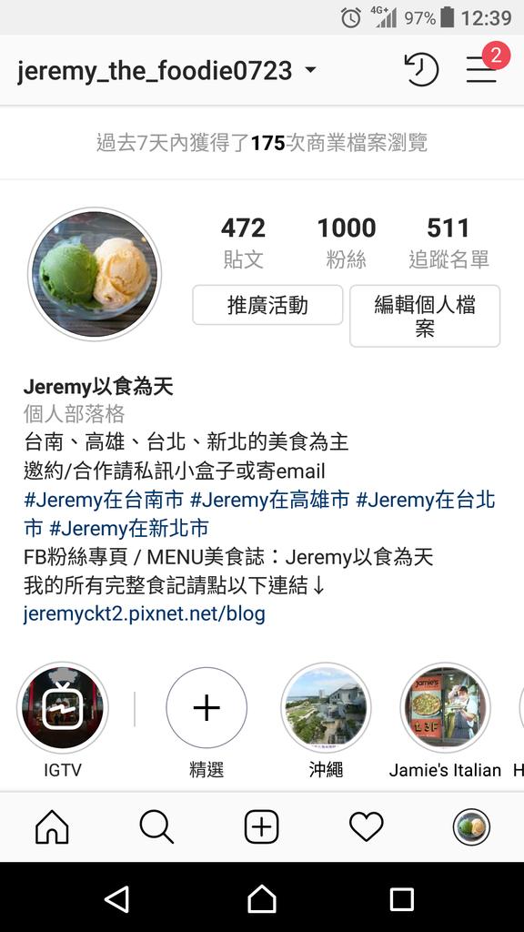 Instagram_1000.png
