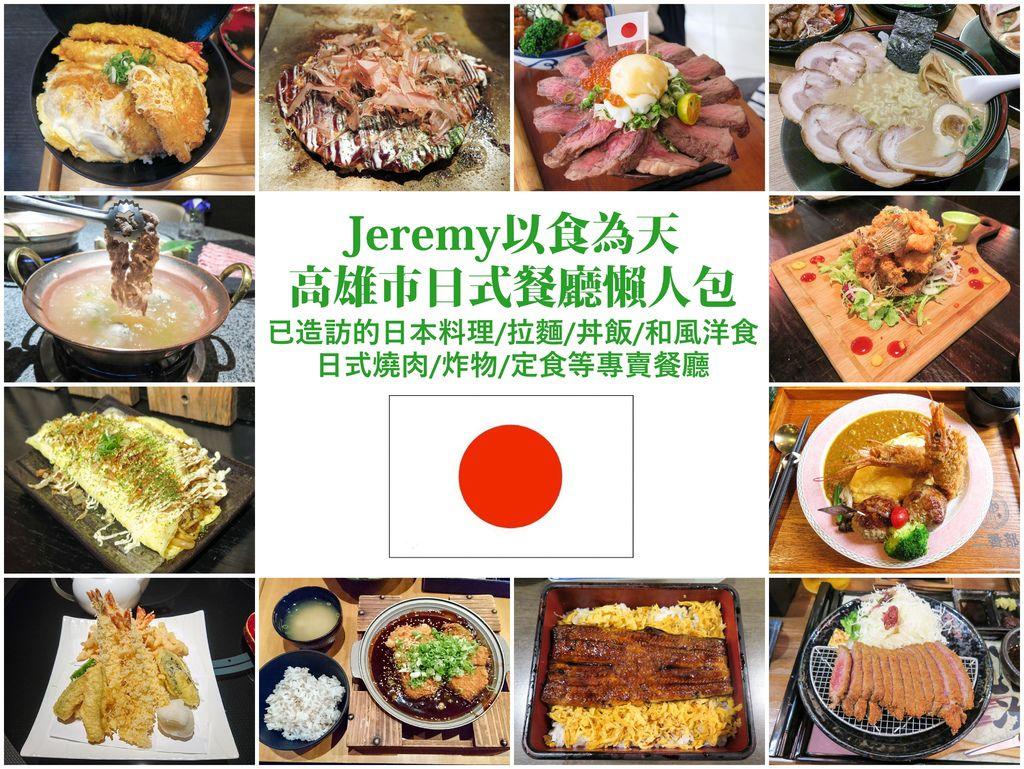 Cover_JPKH_Final2.jpg
