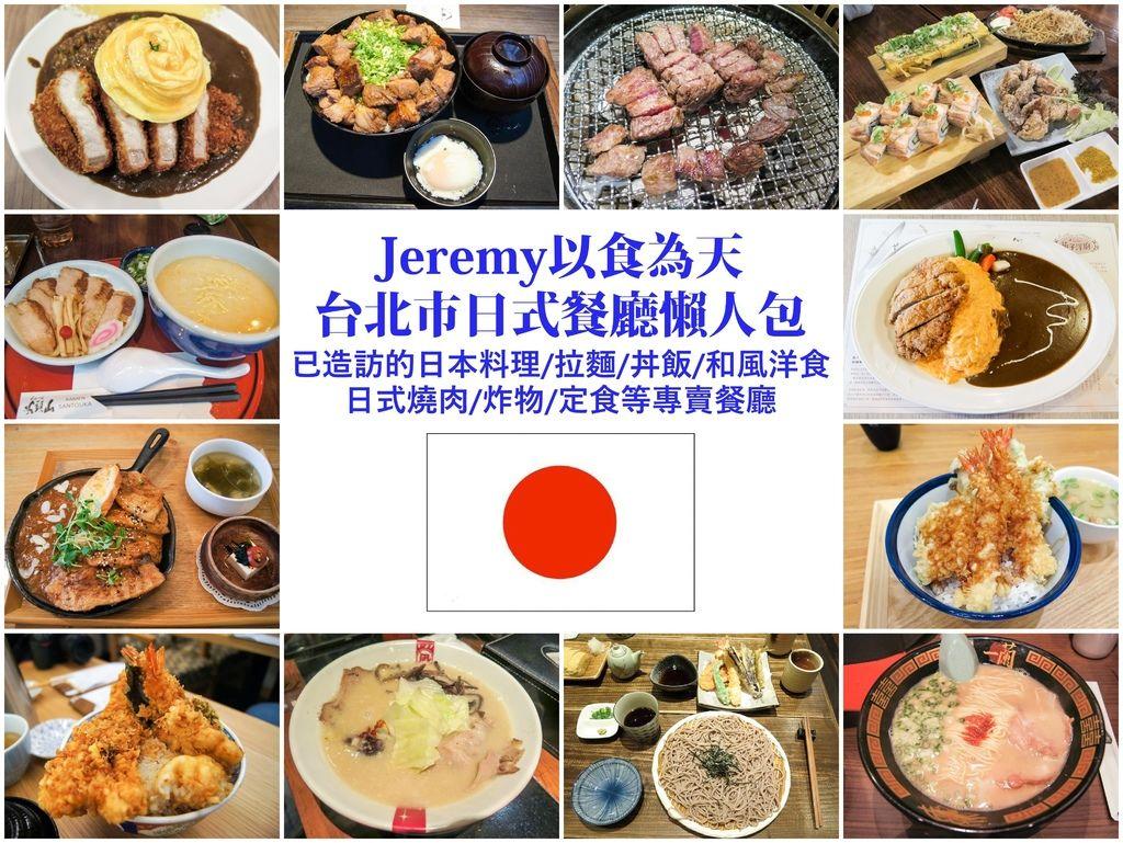 Cover_Final_JPTP.jpg