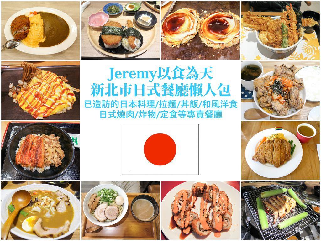 Cover_Final_JPNTP.jpg