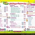 春天_-menu-2-s.jpg
