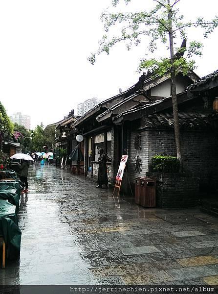 20150911-1寬窄巷 (4).jpg