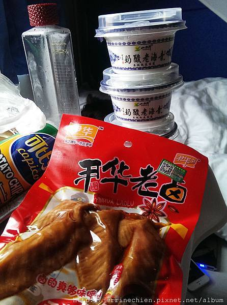 20150927-3無止盡的吃 (2).jpg