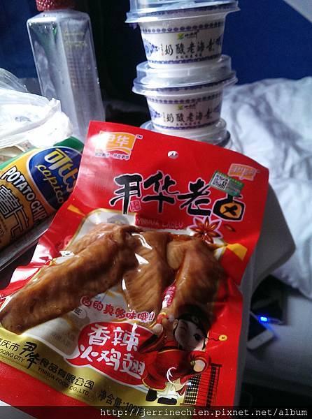 20150927-3無止盡的吃 (3).jpg