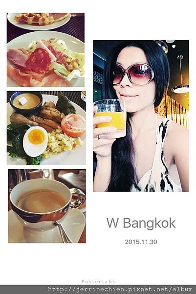 W Bangkok-早餐 (4).JPG