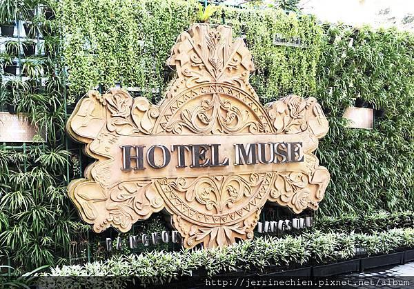 MUSE HOTEL (2).JPG