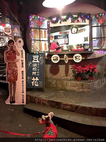 20160101-D逛妖怪村 (42).JPG