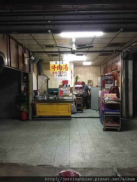 20160103台南六千牛肉湯 (2).JPG