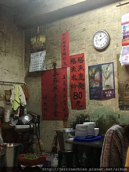 20160102-F台南阿江鱔魚意麵 (1).JPG