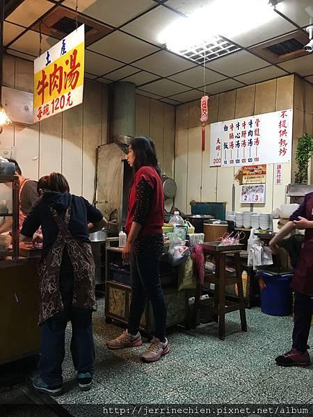 20160103台南六千牛肉湯 (8).JPG