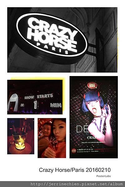 20160210-10瘋馬秀Crazy Horse.JPG