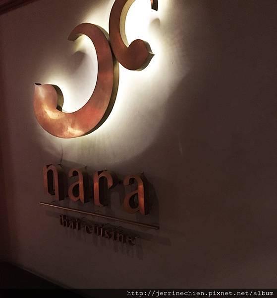 NARA (5).JPG