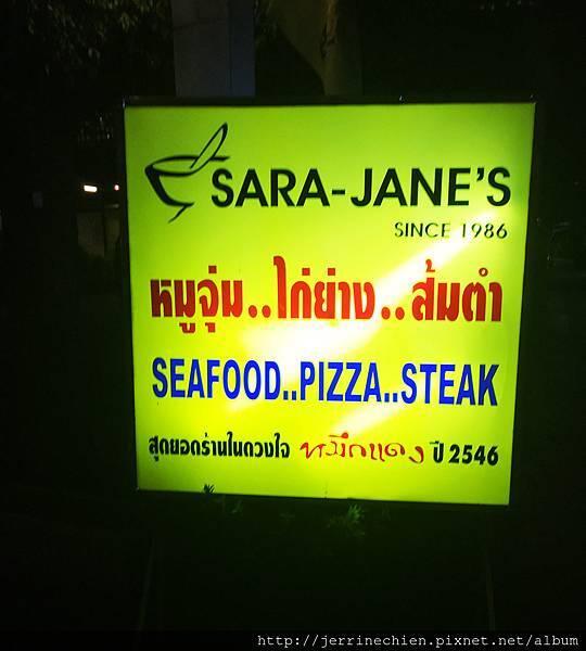 SARA JANE'S (8).JPG