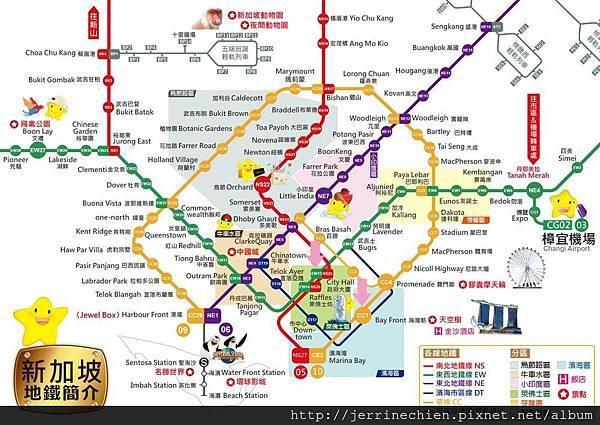 新加坡MRT.jpg