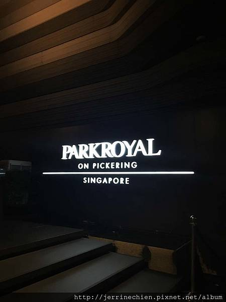 20160917-4皮克林賓雅樂酒店 (15).JPG