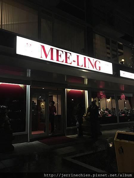 20160214-5中式晚餐 (3).JPG