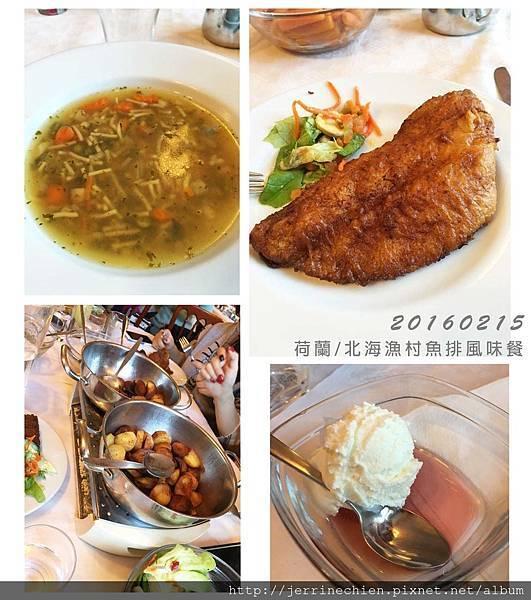 20160215-3午餐北海鄉村魚排風味餐.jpg