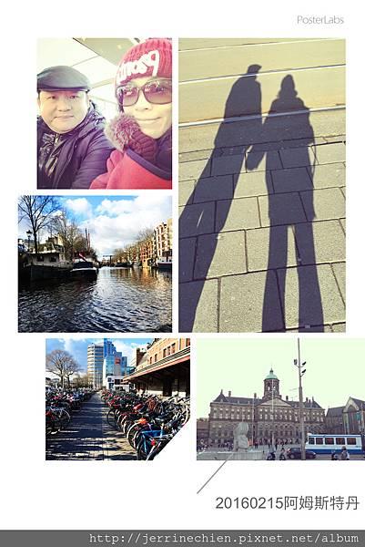 20160215荷蘭阿姆斯特丹.JPG