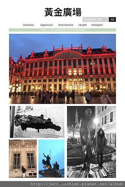 20160209-3比利時黃金廣場.JPG