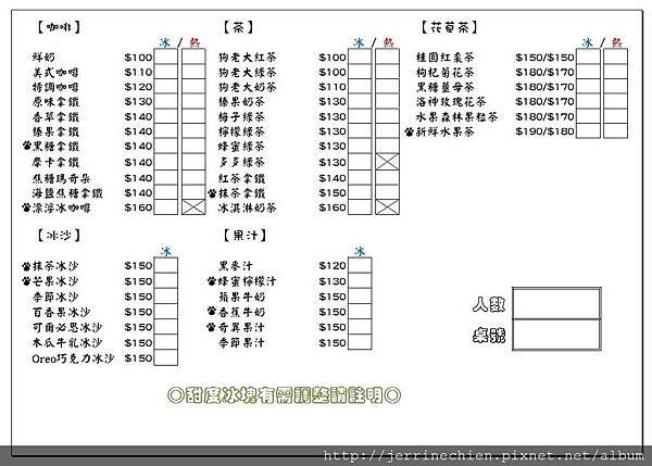 狗老大菜單 (2).jpg
