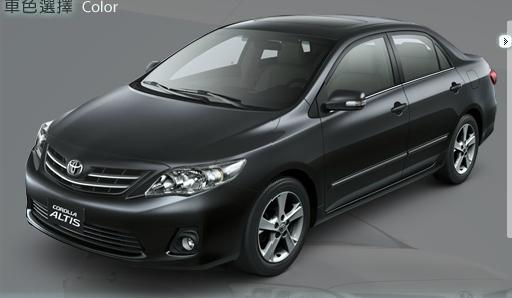 雲河灰   Toyota    - ALTIS.jpg