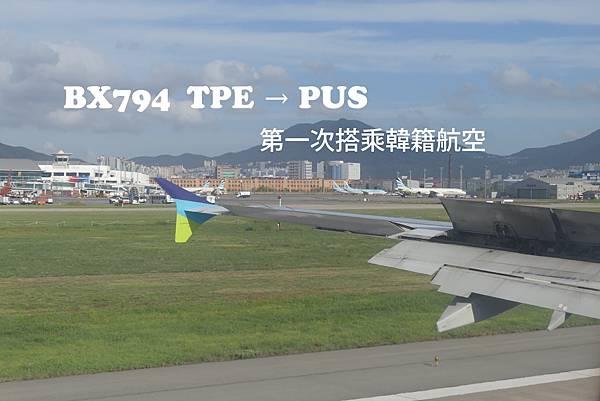 P1120624.JPG