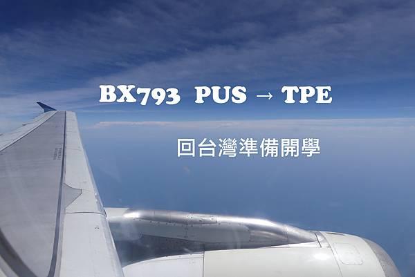 P1130312 標題.JPG