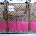 #12254-pink.jpg