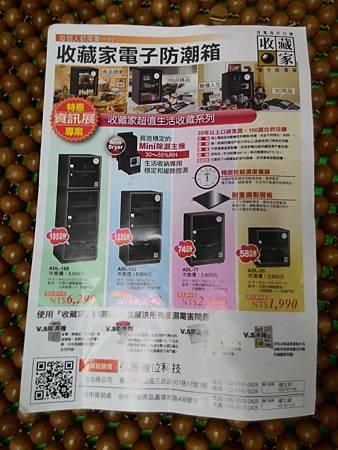 P_20141130_221010.jpg