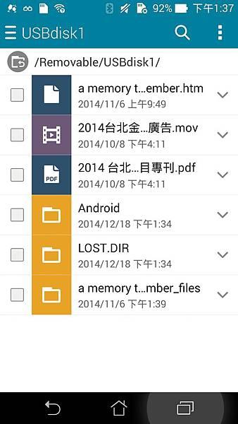 Screenshot_2014-12-18-13-37-03