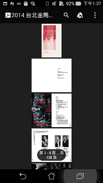 Screenshot_2014-12-18-13-37-37