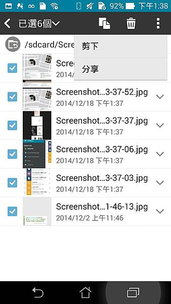 Screenshot_2014-12-18-13-38-40