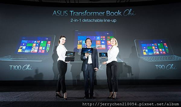 ASUS Chairman Jonney Shih introduced Transformer Book Chi Family at CES 2015.jpg