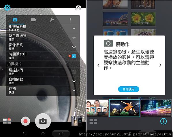 Screenshot_2015-08-02-13-55-19.png