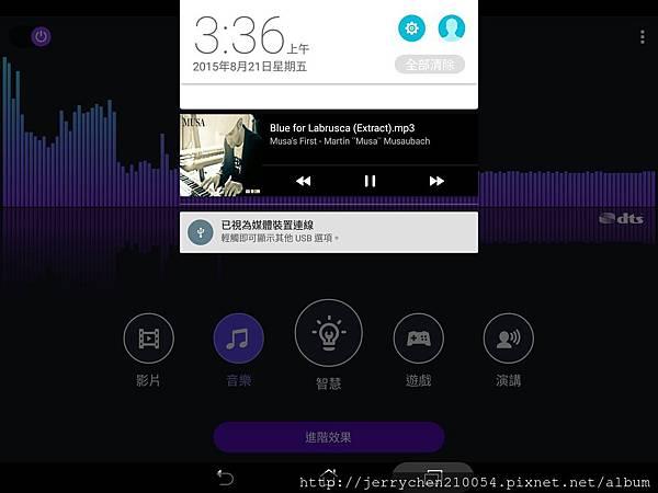 Screenshot_2015-08-21-03-36-52.jpg