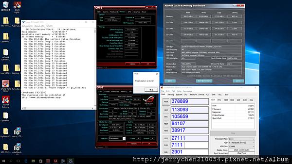 螢幕擷取畫面 (32)OC4.7GHz2133