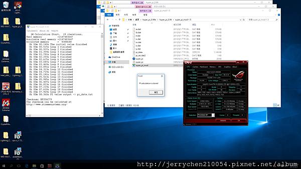 螢幕擷取畫面 (19)superpiTPUII.png
