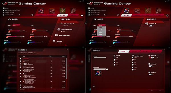18_GamingCenter.png