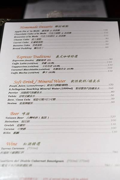 20110109 - 李。西餐廳_27.JPG