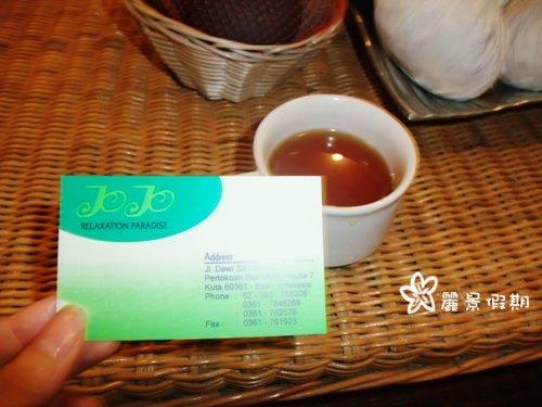 DSCF5178.JPG