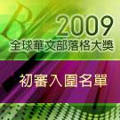 banner135135_05.jpg