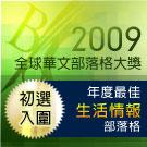 first2009-004.jpg